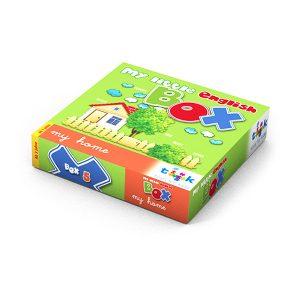 Sprachspiel Sprachbox zum Thema my home. Zum Englisch Lernen für Kinder
